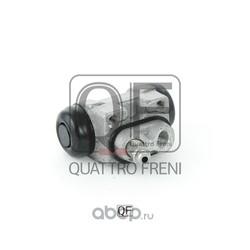 Колесный тормозной цилиндр (QUATTRO FRENI) QF11F00131