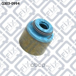 Сальник клапана (Q-FIX) Q3030994