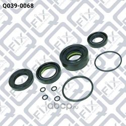 Ремкомплект рулевой рейки (Q-FIX) Q0390068