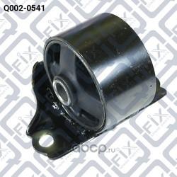 Подушка двигателя передняя МКПП (Q-FIX) Q0020541