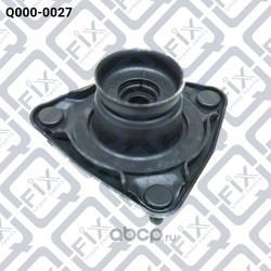 Опора переднего амортизатора (Q-FIX) Q0000027