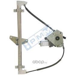Подъемное устройство для окон (PMM) 28030R