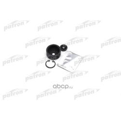 Ремкомплект главного цилиндра сцепления (PATRON) PRK054