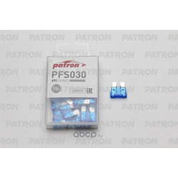 Предохранитель (PATRON) PFS030