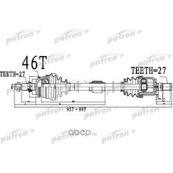Полуось (PATRON) PDS0489