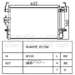 Радиатор кондиционера (Parts-Mall) PXNCA073