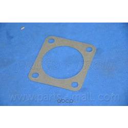 Прокладка дроссельной заслонки (Parts-Mall) P1OA001