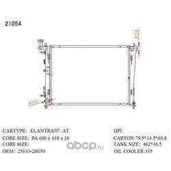 Радиатор охлаждения (Panda) KIA0506