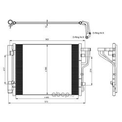 Радиатор кондиционера с осушителем (NRF) 35986