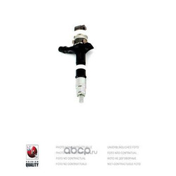Форсунка (Nippon pieces) H926I03