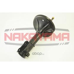 Амортизатор подвески масляный передний правый (NAKAYAMA) S599NY