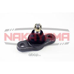Шаровая опора рычага (NAKAYAMA) K1A08