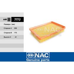Фильтр воздушный (Nac) 7772
