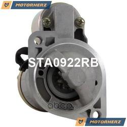 Стартер (Motorherz) STA0922RB