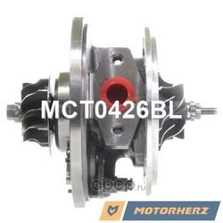 Картридж для турбокомпрессора (Motorherz) MCT0426BL
