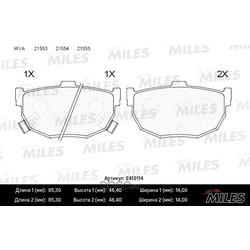 Колодки тормозные задние (Miles) E410114
