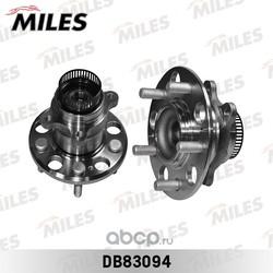 Ступица с подшипником задняя (Miles) DB83094
