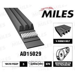 Поликлиновой ремень (Miles) AD15029