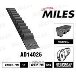 Ремень клиновой (Miles) AD14025