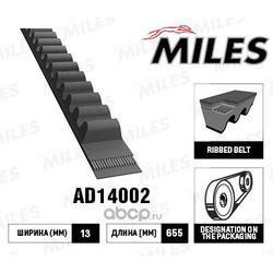 Ремень клиновой (Miles) AD14002
