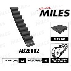 Ремень ГРМ (Miles) AB26002