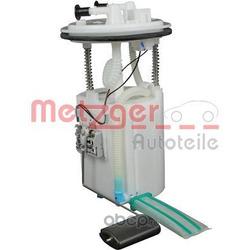 Элемент системы питания (METZGER) 2250100