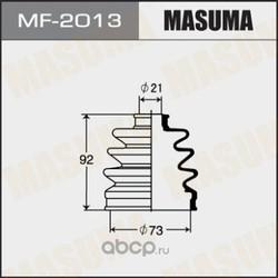 Привода пыльник (Masuma) MF2013
