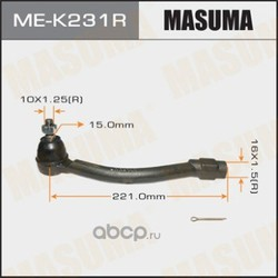 Наконечник рулевой (Masuma) MEK231R
