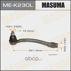 Наконечник рулевой (Masuma) MEK230L