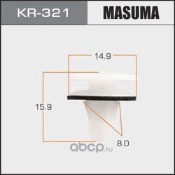 Клипса автомобильная (Masuma) KR321