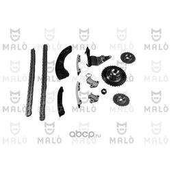 Комплект цепи привода распредвала (Malo) 909082