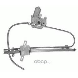 Подъемное устройство для окон (LEMFORDER) 60450010