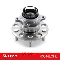 Ступица заднего колеса (LEDO) 80014LCHB