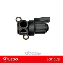 Датчик регулятор холостого хода (LEDO) 80010LSI