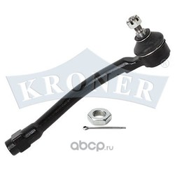 Наконечник рулевой тяги правый (Kroner) K301142