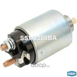 Втягивающее реле стартера (Krauf) SSM3288BA
