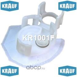 Сетка-фильтр для бензонасоса (Krauf) KR1001F