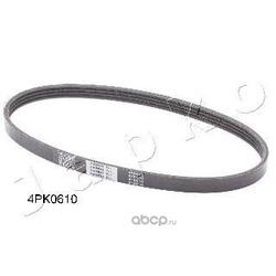 Поликлиновой ремень (JAPKO) 4PK610