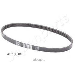 Поликлиновой ремень (Japanparts) DV4PK0610