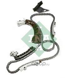 Ремкомплект цепи ГРМ (Ina) 559012410
