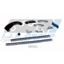Комплект цепи привода распредвала (IJS) 401042K