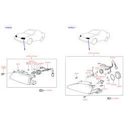 Заглушка пластиковая (Hyundai-KIA) 9219123200