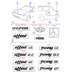 Эмблема пластик (Hyundai-KIA) 8634122300
