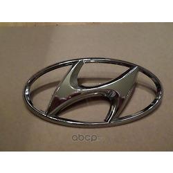 Эмблема декоративная пластиковая (Hyundai-KIA) 8634122200