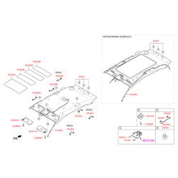 Заглушка внутренней панели крыши (Hyundai-KIA) 857463L000TTX