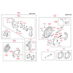 Фиксатор троса ручника (в заднем тормозном механизме) (Hyundai-KIA) 5838528000