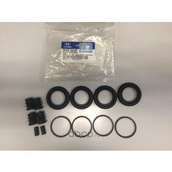 Набор сальников переднего суппорта (Hyundai-KIA) 581024AA00