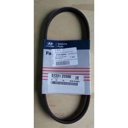 Приводной ремень 65см (Hyundai-KIA) 5723122000
