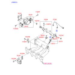 Заглушка магистрали топливных форсунок (Hyundai-KIA) 3530123500