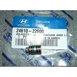 Толкатель клапана двигателя (Hyundai-KIA) 2461022600